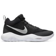 Men's Nike Zoom Rev Basketball Shoes