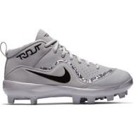 Youth Boys' Nike Force Trout Pro MCS Baseball Cleats