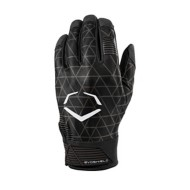 Adult EvoShield EvoCharge Batting Gloves