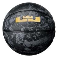 Nike LeBron Playground 4P Basketball