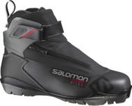 Men's Salomon Escape 7 Pilot XC Ski Boot