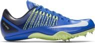 Men's Nike Zoom Celar 5 Track Spikes