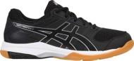 Women's ASICS GEL-Rocket 8 Volleyball Shoes