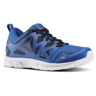 Men's Reebok Run Supreme 3.0 MT Running Shoes