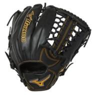 """Mizuno MVP Prime 12.75"""" Baseball Glove"""